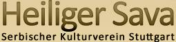 Heiliger Sava logo